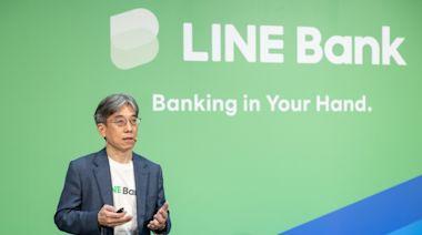 LINE Bank開業一周超車樂天,開戶數破 4 萬!3 大優勢解析|經理人