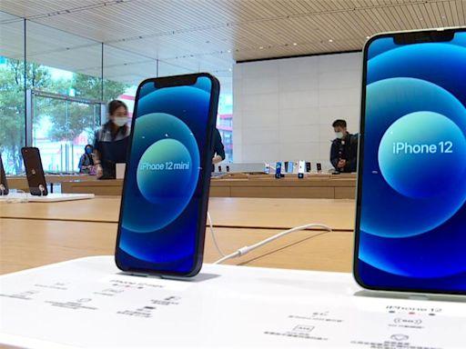 iPhone13外觀圖曝光!半導體供不應求 新機恐迎漲價潮-台視新聞網