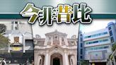THE最新學科排名 香港多所大學滑鐵盧 法律學科大插水