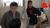 《寶寶大過天》張頴康妙計應付小朋友 陳自瑤投晒降專心演戲 | 娛圈事