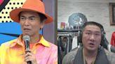 吳宗憲告贏館長「賠償金出爐」 喊話:全拿來做公益   娛樂   NOWnews今日新聞