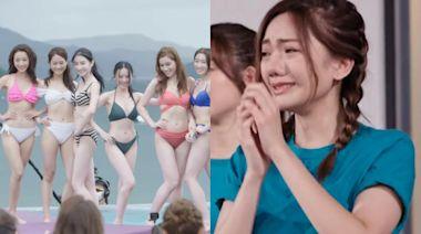 香港小姐2021 玩真人騷佳麗泳裝Look博到盡 仲被節目整到喊晒口