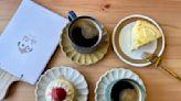 中壢莒光公園旁的森林系咖啡館~森凝 MORI 甜點輕食,清新小店裡嚐美味甜點讓人心情up!