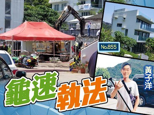 相思灣村霸水上活動店拖拉多時始拆卸 獲「保護傘」包庇