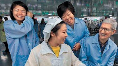 iPhone 13九月登場 中國追兵動作不斷...蘋果打造新挑戰者 立訊步步進逼鴻海 - 財訊雙週刊