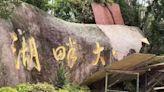 怕遭中共整肅?馬雲創辦的湖畔大學突改名
