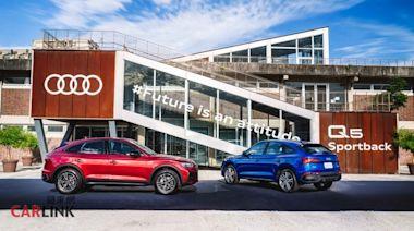 Q系列跑旅終於全員到齊!Audi Q5 Sportback三車型283萬元起上市