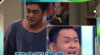 張振朗聲演劉青雲眼濕濕 被批未夠班!