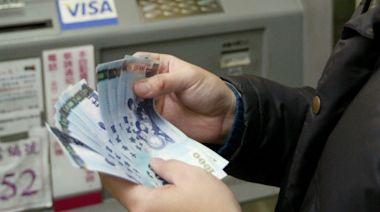 防疫降級 ATM、網銀8/3恢復收手續費 - 工商時報