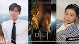 女主角不是金多美!《魔女2》陣容公開,男神「李鍾碩」退伍強勢回歸! | 爆米花小姐 | 妞新聞 niusnews