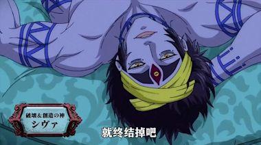 《終末的女武神》熱度下滑,一部ppt動畫,早盛也代表著早衰