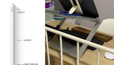【遺失的Pencil 】Apple Pencil 眼力大考驗!像變色龍完美融入背景? - ezone.hk - 科技焦點 - iPhone