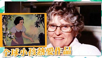迪士尼動畫大師|露絲湯普森離世 曾製作首部動畫電影《白雪公主》