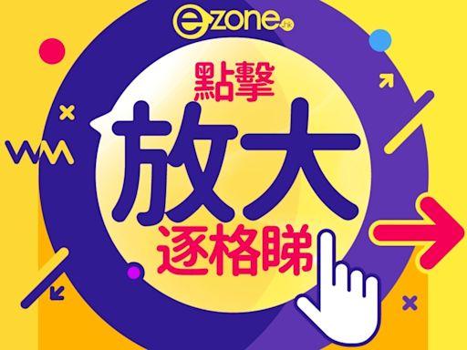 【e+車路事】平治公布 EQT 電動概念車 全新 MPV 七人車系 T-Class 明年登場 - ezone.hk - 科技焦點 - 科技汽車