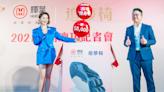 輝葉「追夢椅」創 5000 台銷售佳績 攜手代言人徐若瑄獻上母親節優惠大禮 - 癮科技 Cool3c