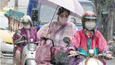 西南氣流入夜漸增強 台南、高雄宣布明天停班停課