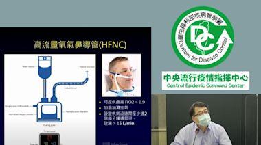 賈永婕募款捐「救命神器」 指揮中心採購500台