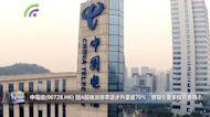 中電信(00728.HK) 回A股後派息率逐步升至逾70%,會吸引更多投資者嗎?