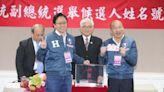 《TIME》:台灣大選被假訊息、性別歧視主導 韓國瑜提「古怪承諾」