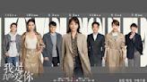 《我是真的愛你》7月19日首播 聚焦都市育齡女性的人生挑戰_中國網