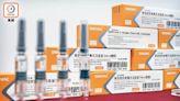 科興疫苗獲准緊急使用