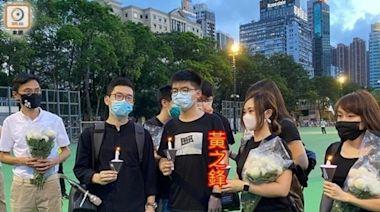 去年6.4非法集結案 黃之鋒岑敖暉等4人認罪