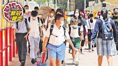 防疫措施延2周 5月24恢復半日面授課 憂停定檢增播毒風險 | 時事要聞