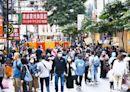 香港第四波新冠疫情爆發 中小學實體課程喊停