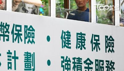 【保險投訴】保監局上半年接738宗投訴 有保險代理涉藉孤兒保單騙保費 - 香港經濟日報 - TOPick - 新聞 - 社會