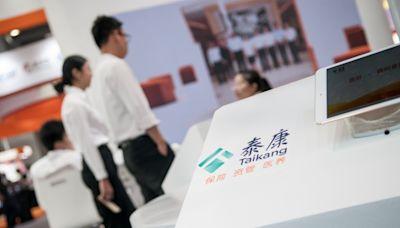 程總裁:中資壽險再搶灘香港,Funding Vehicle 的背後盤算 - *CUP