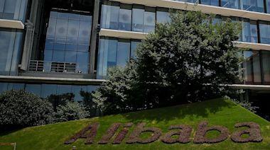 阿里巴巴遭遇上市以來首個季度虧損