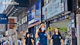零售店趁低重返旅遊區「插旗」 鋪租回升約一成 | 社會事