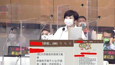 台南疫苗個資疑外洩 黃偉哲:將徹查了解