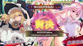 《東方咒術泡泡》中文版追加「Akatsuki Records 樂曲包」等新 DLC 及免費樂曲