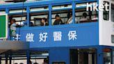 應該如何選擇自願醫保? - 香港經濟日報 - 理財 - 博客