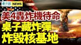5旬港男接種首劑後猝死 科興已導致15港人身亡(視頻) - - 時事追蹤
