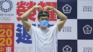 東奧/全能第7創下台灣紀錄 唐嘉鴻返國送上「大愛心」