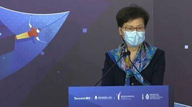 信報即時新聞 -- 林鄭:國安法及選舉改制後 港進入穩定發展期