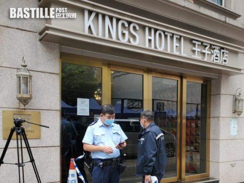 油麻地男子離奇倒斃酒店房內 頸及四肢有刀傷 | 社會事