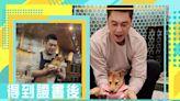 18歲開始救貓 朱孝天讀逾200小時課程拎寵物師牌
