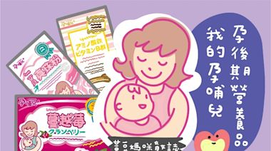 黃豆媽咪 - 【黃豆媽咪育女誌】孕期營養品 | 懷孕後期 | 孕哺兒 鐵+B群無腥味營養充足、真珠粉養顏滋補、蔓越莓清新舒適 - BabyHome 個人專頁