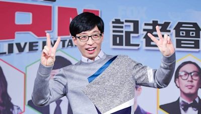 簽約新東家2個月…劉在錫豪氣送「奢華中秋禮」 網羨:想去上班