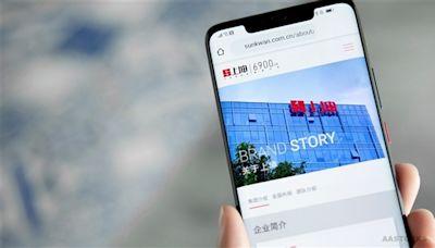 上坤地產(06900.HK)獲控股股東增持445萬股