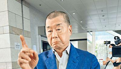 壹傳媒股份被凍結 黎智英入稟申行使股票投票權被拒