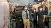 重現珍貴菲林影像 香港電影資料館20周年誌慶節目「尋.珍.記」 - 明周文化