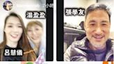 89歲胡楓開網上生日會 契仔張學友張家輝隔空賀壽 - 20210118 - 娛樂