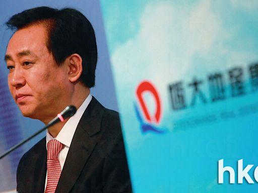 【恒大3333】REDD:恒大出售恒大物業控股權予合生創展交易談判暫停 傳未獲廣東政府支持 - 香港經濟日報 - 即時新聞頻道 - 即市財經 - 股市