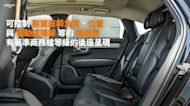 【新車速報】2021 Volvo S90 B4 Inscription西濱試駕!享受・真無壓