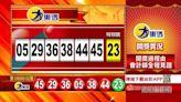 11/24 大樂透、雙贏彩、今彩539 開獎囉!