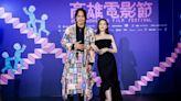 姚以緹、黃鐙輝擔綱雄影國際短片競賽主持重任 得獎名單正式出爐